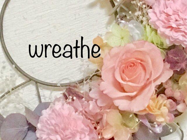 wreatheプリザーブドフラワーとソープフラワーの画像1枚目