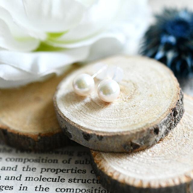 幸せを運んでくれる K14金 一粒AKOYA真珠のスタッドピアス 6月誕生石の画像1枚目
