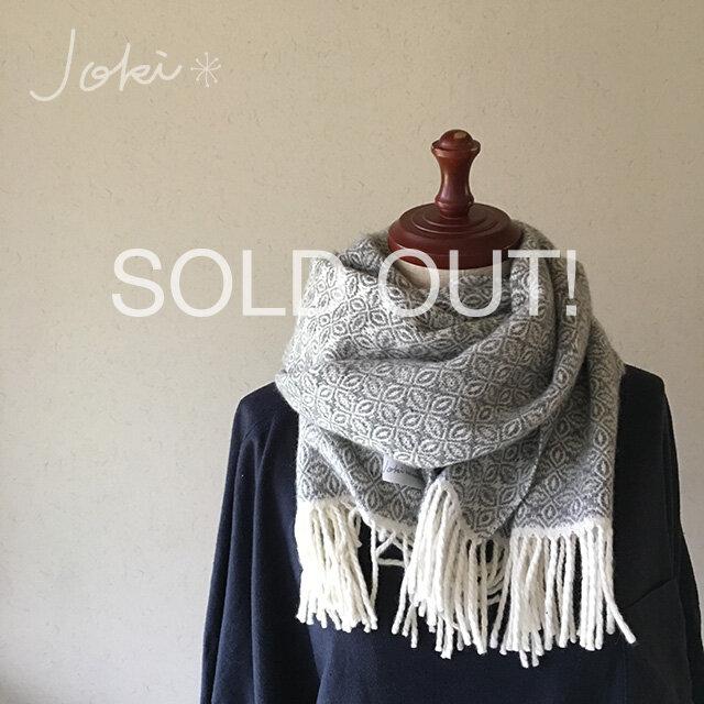 [ m様専用 ] 手織りカシミヤマフラー 他の方はご購入できませんの画像1枚目