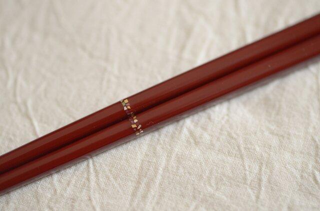 【受注制作】うるし塗箸 朱<21.5cm or 23cm>の画像1枚目