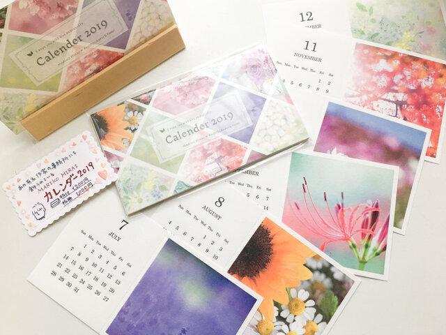 活版印刷カレンダー2019(木製スタンド付き)*Mariko Hirai * Photo&Pastelの画像1枚目