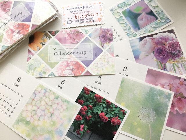 活版印刷カレンダー2019*Mariko Hirai * Photo&Pastelの画像1枚目