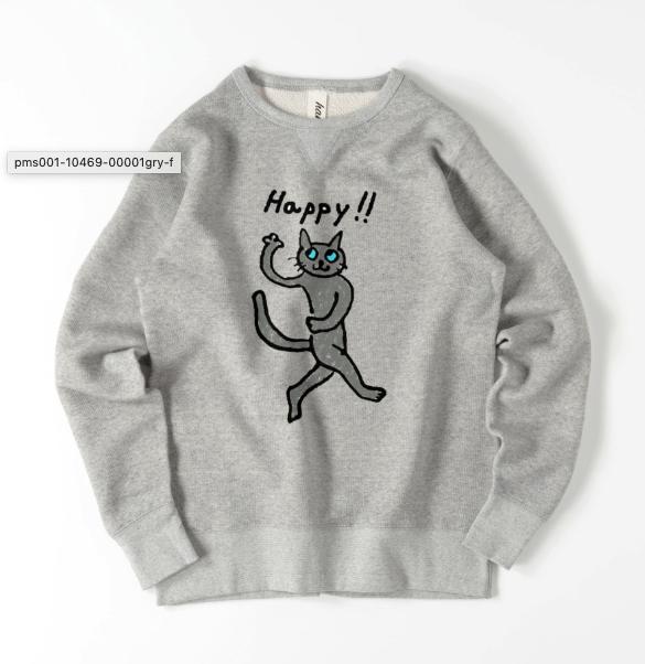 ハッピーキャット 猫 グレー猫 ブリティッシュショートヘア ロシアンブルー スウェット イラスト トレーナー メンズ レディースの画像1枚目