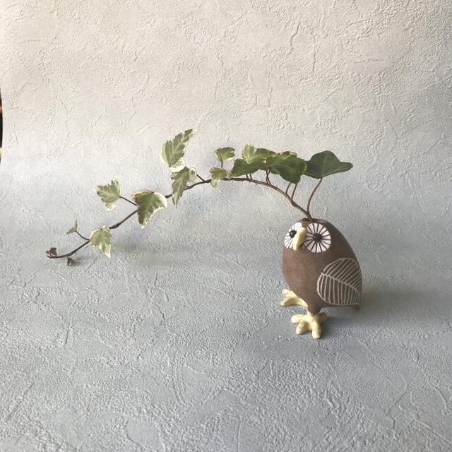 丸ふくろう/茶(花器)の画像1枚目