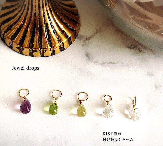 Jewel drops K18 半貴石トップの画像1枚目