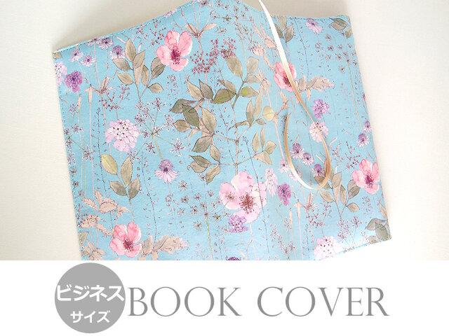 リバティ ビジネス書 ブックカバー イルマ 水色とピンク 四六判の画像1枚目