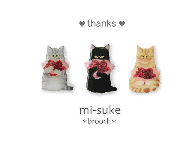 猫 *ブーケ猫♡* ブローチの画像1枚目