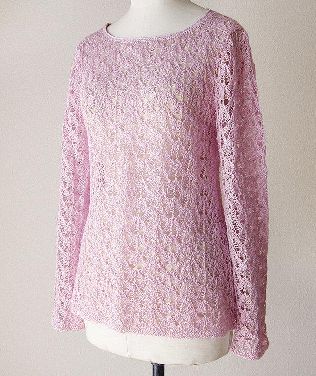 草木染め ウール 模様編みプルオーバー(ラベンダー)の画像1枚目