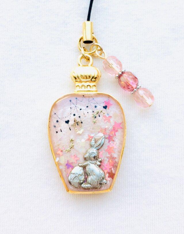 香水瓶ストラップ ウサギ(星の花園)の画像1枚目