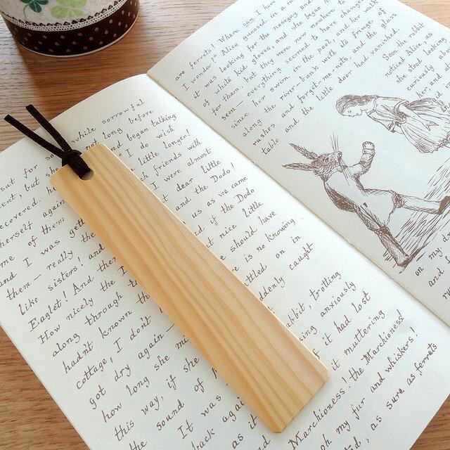 綾榧(アヤカヤ)の木製しおり 木目タイプAの画像1枚目