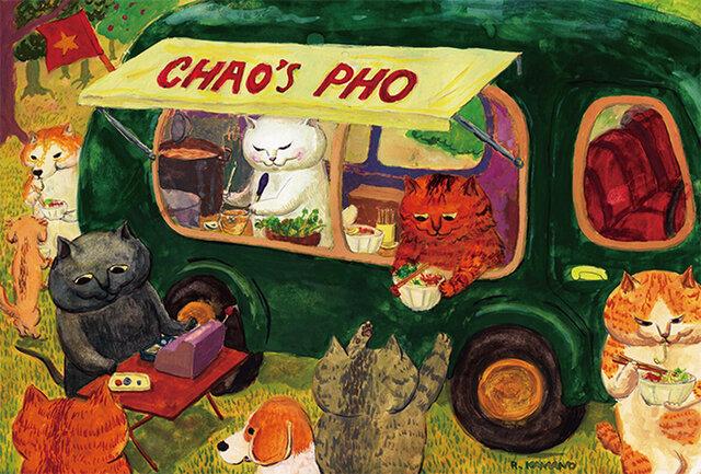 カマノレイコ オリジナル猫ポストカード「フォーはいかが」2枚セットの画像1枚目