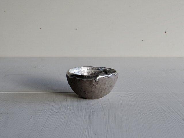 銀彩ぐい呑小鉢  4の画像1枚目