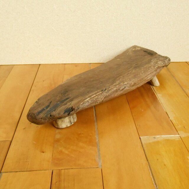 【温泉流木】茶色い表面が美しい上質流木の台座 流木置き台 流木インテリアの画像1枚目