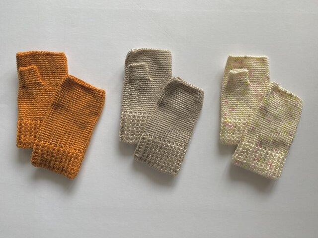 かぎ針編みのハンドウォーマーの画像1枚目