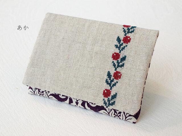 クロスステッチ刺繍・木の実のポケットティッシュケース(あか)の画像1枚目