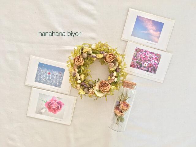 *お花の福袋 限定1点*  ミニリース・お花の小瓶・花のメッセージカード4枚  3点セット☆の画像1枚目