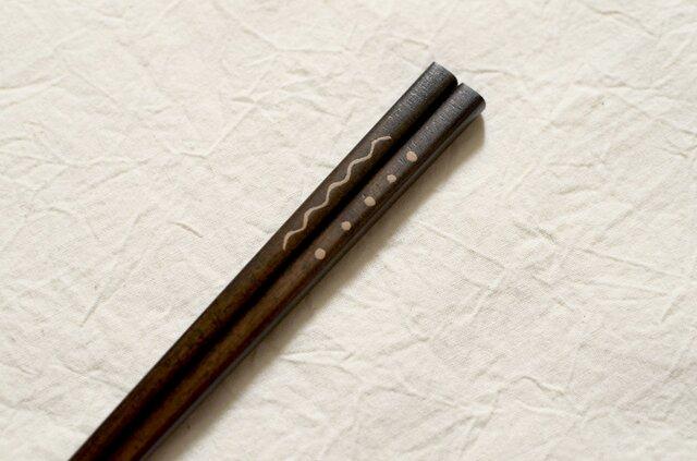 【受注制作】拭き漆模様箸・黒<23cm>の画像1枚目