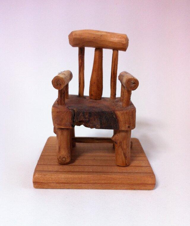 豆椅子 MⅤの画像1枚目