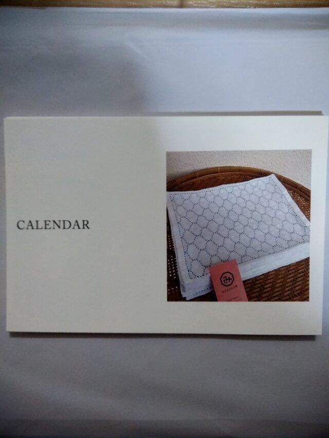 (送料込み)刺し子のカレンダーの画像1枚目