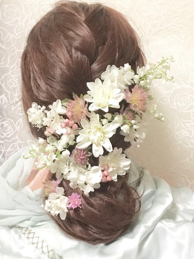成人式 ミニダリアとスズランの髪飾りパーツセットの画像1枚目