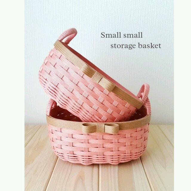 *mini basket * 2個set/コーラルピンク♡の画像1枚目
