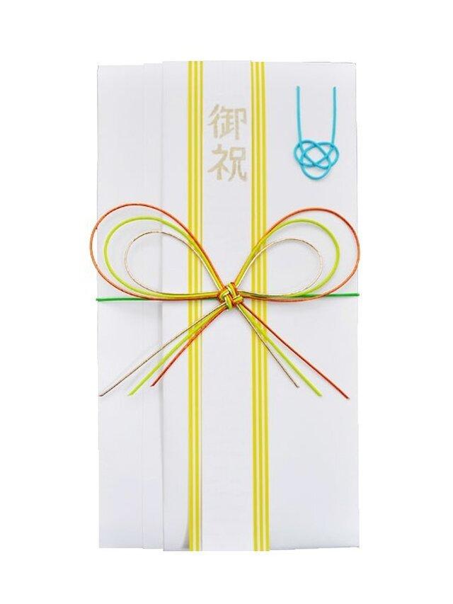 ご祝儀袋 - cyoumusubi - 3の画像1枚目
