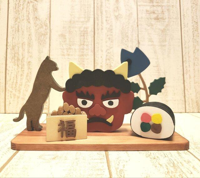 赤鬼☆猫と節分の置物☆豆まき☆恵方巻き☆柊鰯☆動物の変更も色変更も可能!の画像1枚目