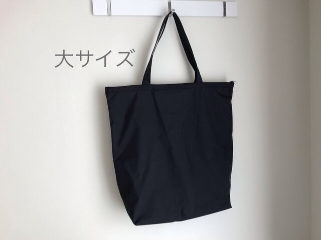 黒のシャカシャカ☆大サイズ☆ファスナー付き超コンパクトになるサブバッグ/ナイロンの画像1枚目