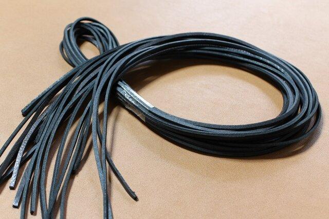 本革紐(ブラック)3mm幅×1M×10本 裏面(床面)毛羽処理済の画像1枚目