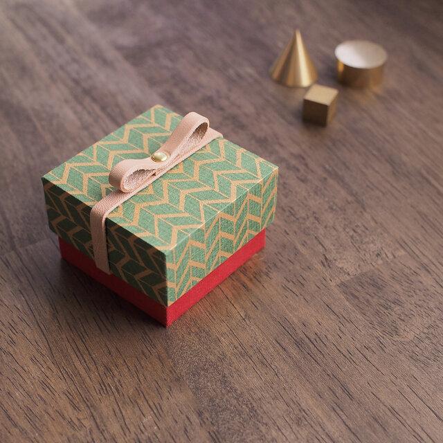 グリーン) 古民紙 数量限定 Holiday Box 革リボン付 小さな ギフトボックスの画像1枚目