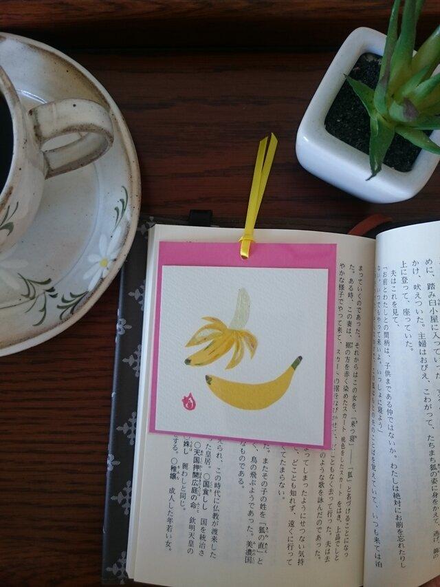 しおり(バナナ)【はり絵 原画】の画像1枚目