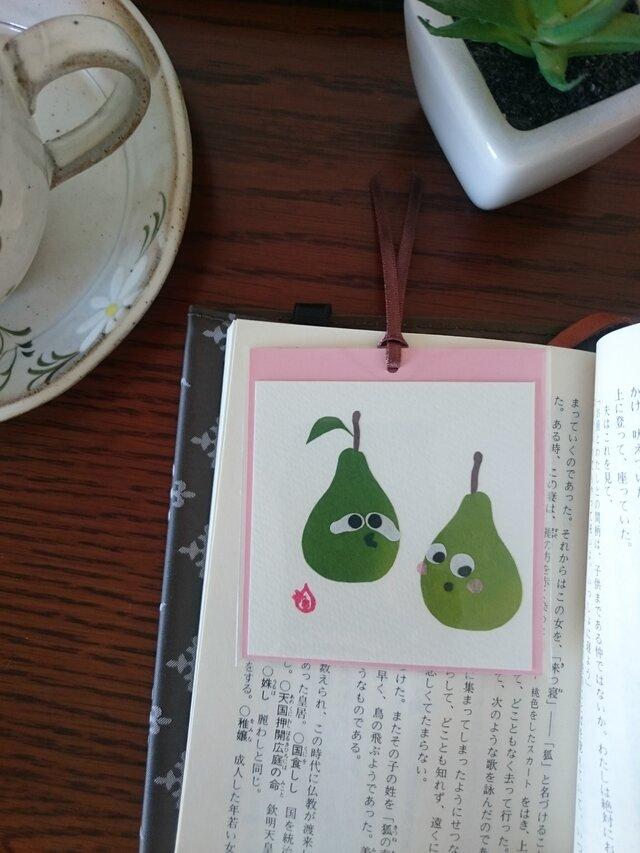 しおり(洋梨カップル)【はり絵 原画】の画像1枚目