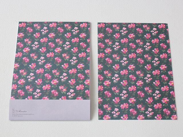 便箋15枚セット 花の画像1枚目