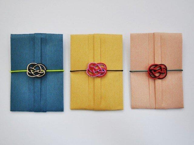 メッセージカード付き ポチ袋【色違い3枚セット】の画像1枚目