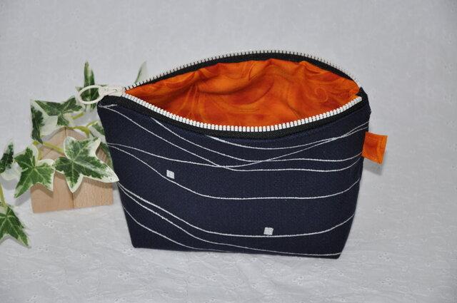 シンプルポーチ内布カラフル 紺色×オレンジの画像1枚目