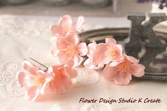 再販:ピーチピンクの桜のUピン(3本セット) ウェディング ピンク 桜 サクラ さくら 髪飾り ヘッドドレス 浴衣 和装 着物の画像1枚目