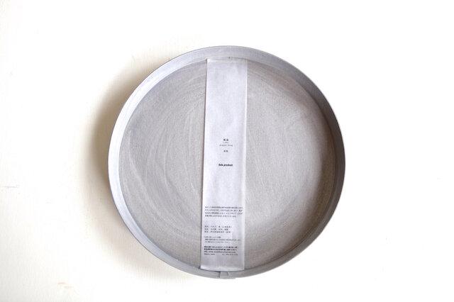 紙盆(しぼん) 灰色の画像1枚目
