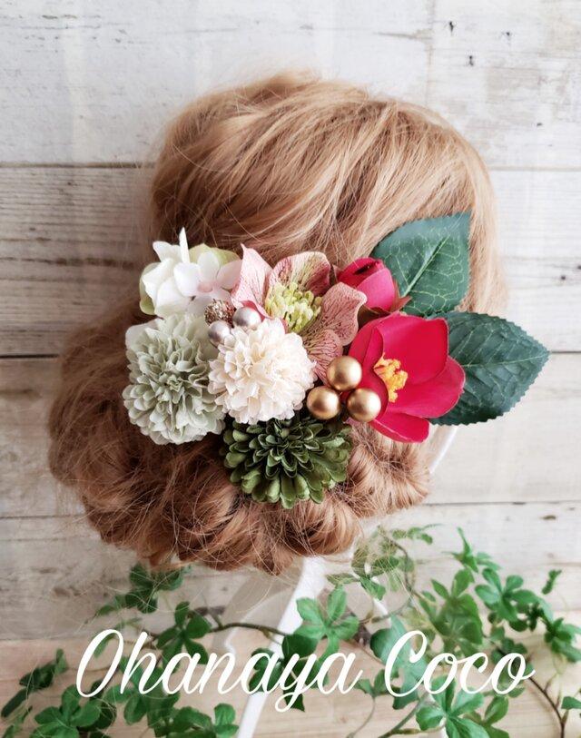 早春椿とマムの髪飾り10点Set No396 卒業式 袴の画像1枚目
