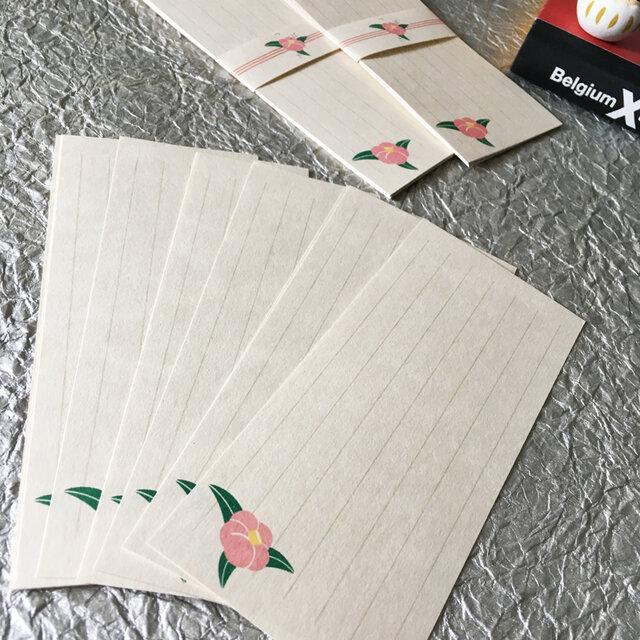 一筆箋・つばき-桃の画像1枚目