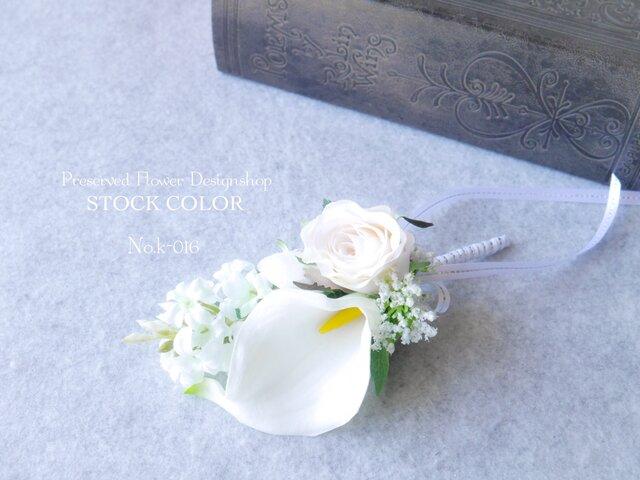 コサージュ【No.016】卒業式・入学式・結婚式にの画像1枚目