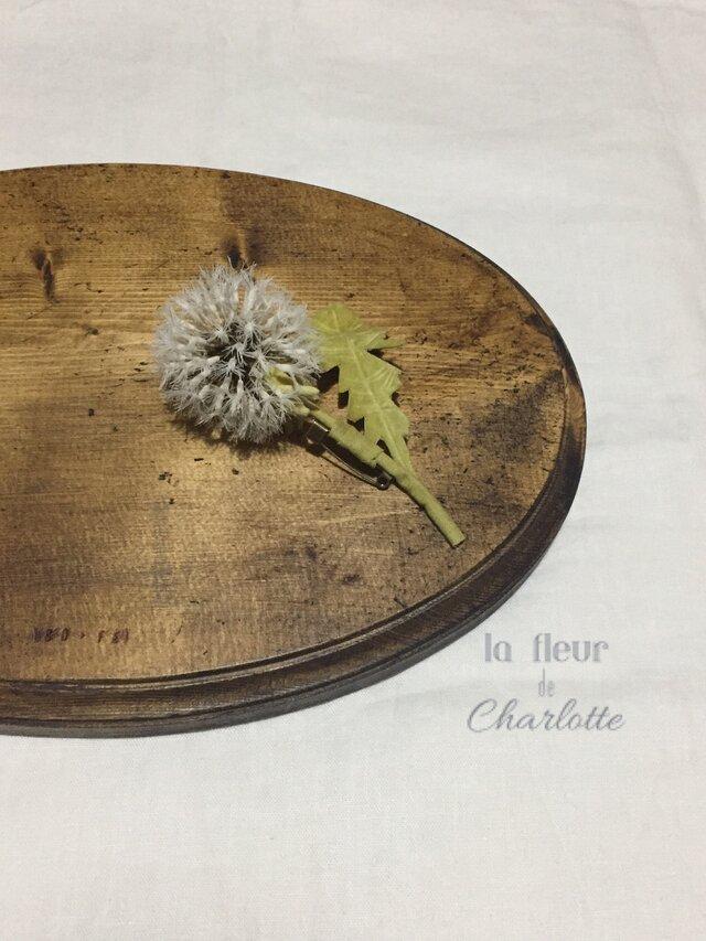 [再販]染花✳︎綿毛のブローチの画像1枚目