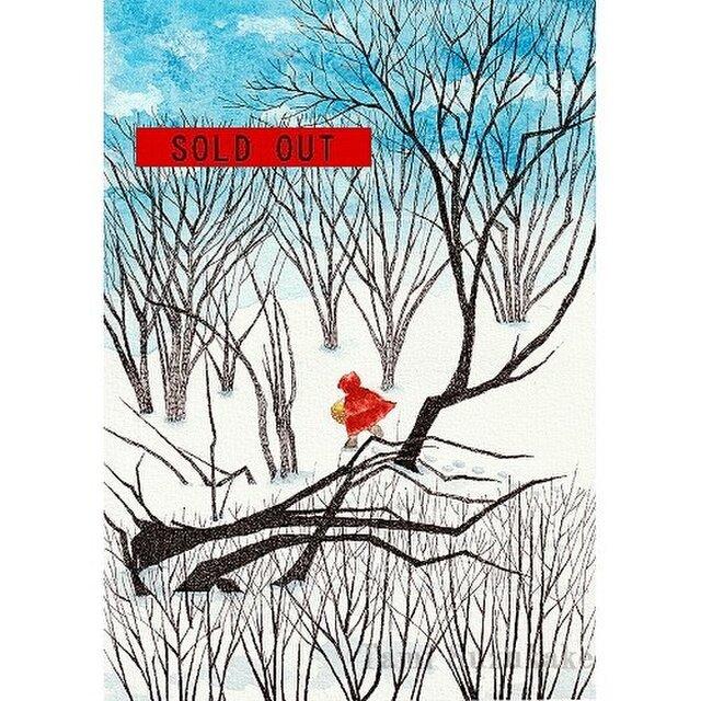 水彩&ペン画(原画)「冬の日の赤ずきんちゃん」の画像1枚目