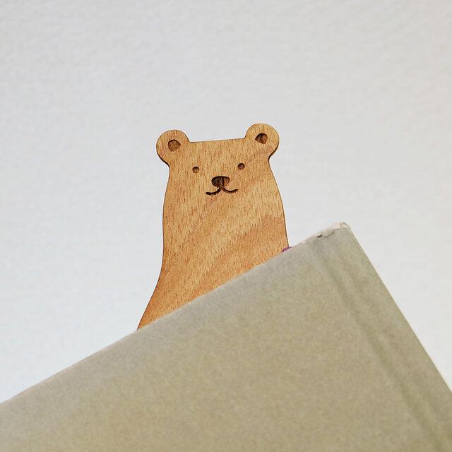 読書好き?くまさんの木製ブックマークの画像1枚目