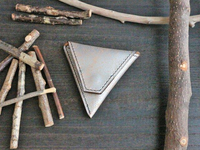 『三角コインケース(手縫いタイプ)』 イタリアンレザー・Old Canyon(オールドキャニオン)※(革色シルバー)の画像1枚目