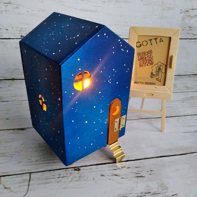 星の家~LED(電池)仕様~の画像1枚目