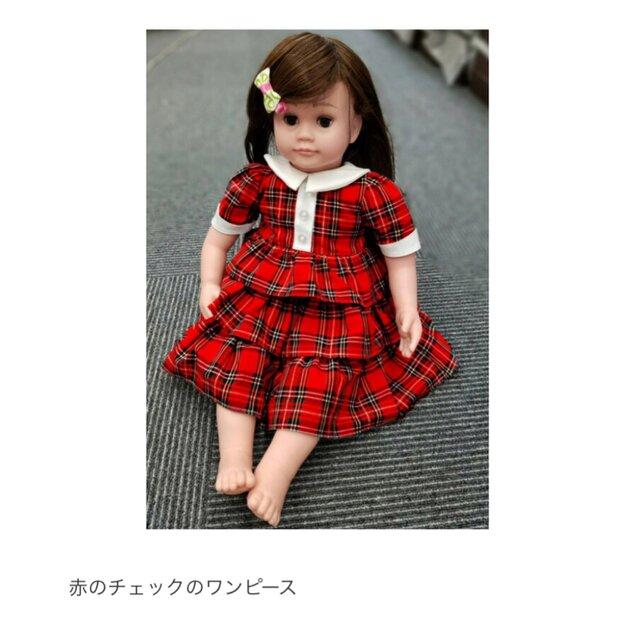 赤色チェックワンピース『洋服のみ』送料無料の画像1枚目