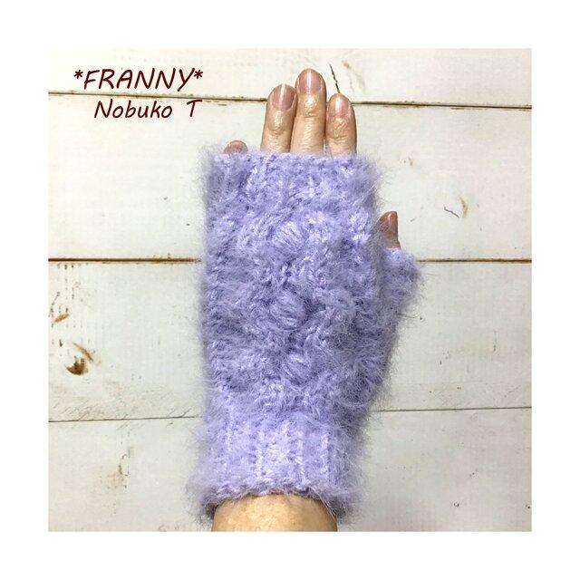 ラビットファー風手ざわりの、あったか手編み手袋の画像1枚目