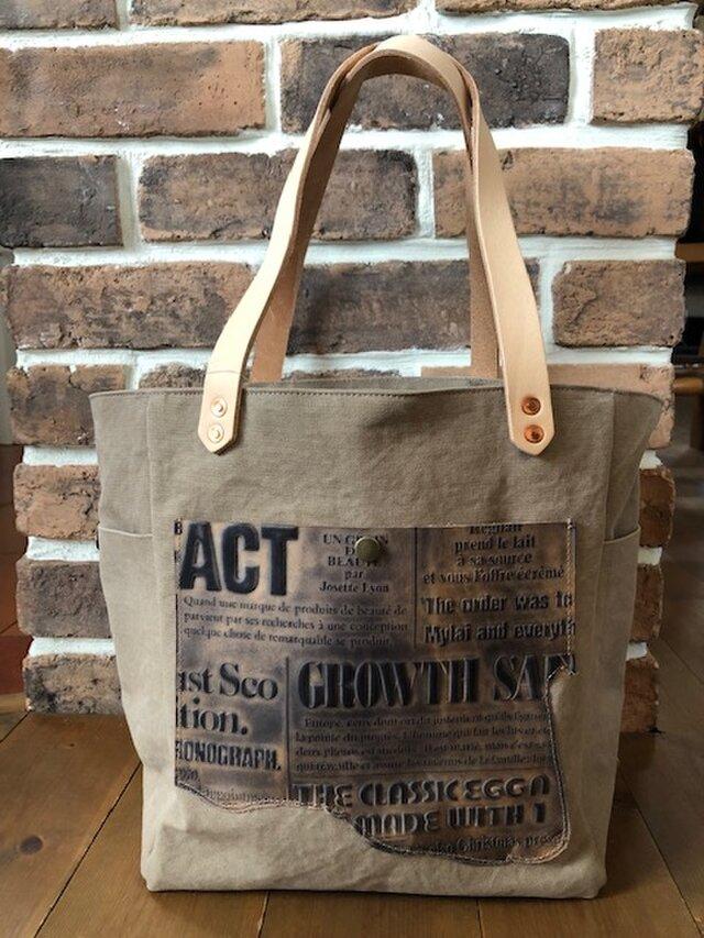宅急便送料無料☆army duc square tote bag M beigeの画像1枚目