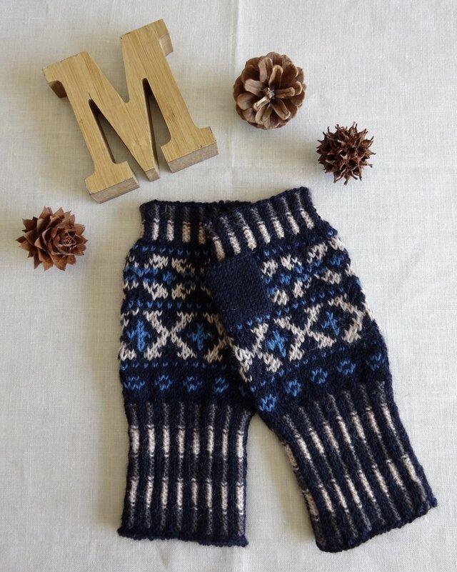 【手編み】フェアアイル模様の指出し手袋の画像1枚目