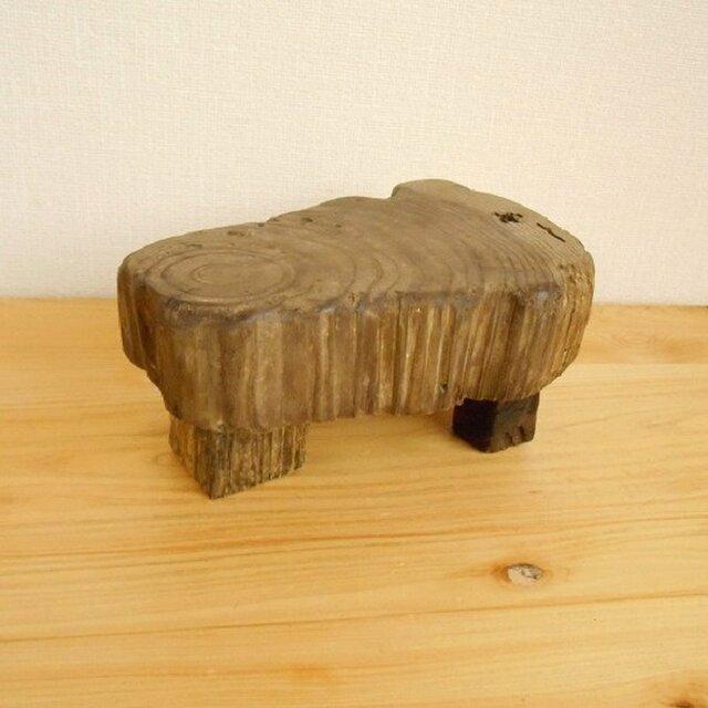 【温泉流木】丸い年輪が広がるかわいい台座置台 流木スタンド 流木インテリアの画像1枚目